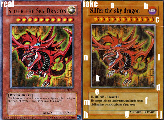 counterfeit slifer yu gi oh card perishable press
