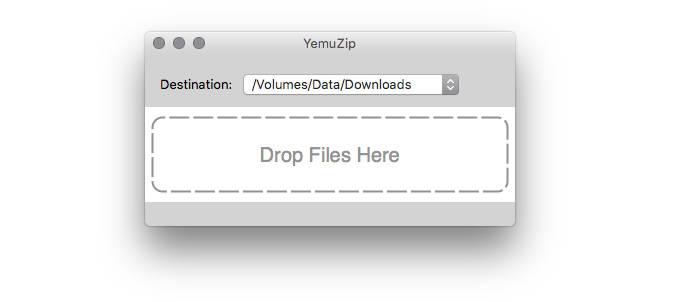 [ YemuZip App ]