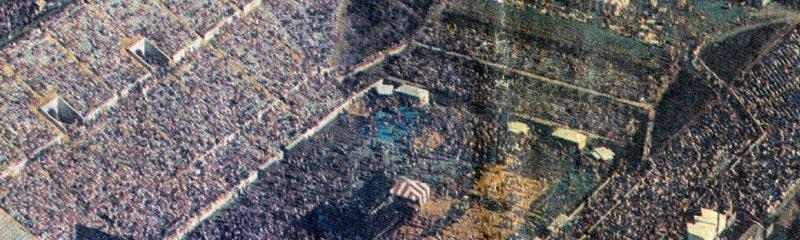 Monsters of Rock - Joe Albi Stadium